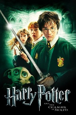 Harry-Potter-and-the-Chamber-of-Secrets-2002 Harry Potter and the Sorcerer's Stone (2001)