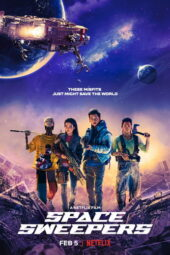 Space Sweepers (2021)